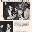 ELTON JOHN magazine clippings Japan 1975 #4 + ROBERT PLANT STEVIE WONDER BARRY WHITE [PM-100]