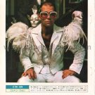 ELTON JOHN magazine clipping Japan 1975 #3 [PM-100]