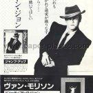 ELTON JOHN Jump Up! LP advertisement Japan + VAN MORRISON [PM-100]