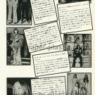 ELTON JOHN GARY GLITTER NATURAL GAS RONNIE LANE SHAUN CASSIDY magazine clipping Japan 1976 [PM-100]