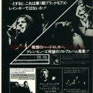 ELF DIO / GLENN HUGHES DEEP PURPLE LP advertisement Japan 1977 + THE WHO, RONNIE LANE [PM-200]