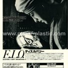 ELECTRIC LIGHT ORCHESTRA ELO Discovery LP advertisement Japan + RON WOOD [PM-100]
