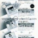 DEBBY BOONE Midstream LP advertisement Japan #3 + LEIF GARRETT, SHAUN CASSIDY [PM-100]