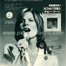 DEBBY BOONE Midstream LP advertisement Japan #2 + LEIF GARRETT, SHAUN CASSIDY [PM-100]