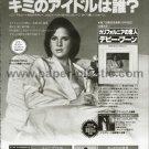 DEBBY BOONE Midstream LP advertisement Japan #1 + LEIF GARRETT, SHAUN CASSIDY [PM-100]