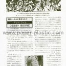 DEBBY BOONE magazine clipping Japan 1978 #1 [PM-100]
