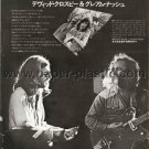 CROSBY-NASH Wind on the Water LP magazine advertisement Japan [PM-100]