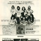 CROSBY-NASH DAVID LINDLEY Whistling Down the Wire LP magazine advert Japan + DEEP PURPLE [PM-100]