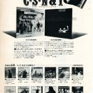 CROSBY STILLS NASH & YOUNG solo LP magazine advertisement Japan 1972 [PM-100]