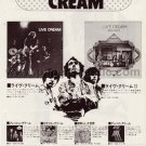 CREAM ERIC CLAPTON Live Cream & more LP magazine advertisement Japan [PM-100]