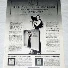 CHER Dark Lady LP magazine advertisement Japan 1974 + ELAINE DELMAR, TONY CHRISTIE [PM-100]