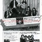 CHARLIE DANIELS BAND LP advertisement Japan 1975 Southern Rock [PM-100]