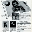 CAT STEVENS Greatest Hits LP magazine advertisement Japan + RITA COOLIDGE, ANN PEEBLES [PM-100]