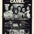 CAMEL Breathless LP magazine advertisement Japan #3 [PM-100]