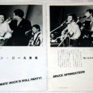 BRUCE SPRINGSTEEN magazine clipping Japan 1981 #1 - live [PM-100]