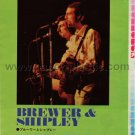 BREWER & SHIPLEY magazine clipping Japan 1972 [PM-100]