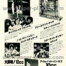 BRAND X Livestock LP magazine advertisement Japan #3 + GENESIS, STEVE HACKETT, KAYAK, 10CC [PM-100]