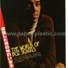 BOZ SCAGGS magazine clipping Japan 1976 [PM-100]