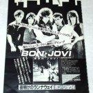 BON JOVI Bon Jovi LP magazine advertisement Japan [PM-100]