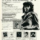 BOB MARLEY Rastaman Vibration LP magazine advertisement Japan + NATURAL GAS STOMU YAMASH'TA [PM-100]