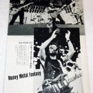 BLUE OYSTER CULT magazine clipping Japan 1981 [PM-100]
