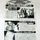 BAY CITY ROLLERS / IRON MAIDEN magazine clipping Japan 1981 [PM-100]