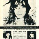 BARBI BENTON Something New LP magazine advertisement Japan - Playboy [PM-100]