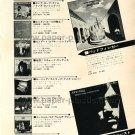 BADFINGER Magic Christian Music LP magazine advertisement Japan + STEPPENWOLF JOHN KAY [PM-100]
