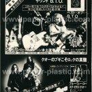 BACHMAN-TURNER OVERDRIVE BTO / STATUS QUO LP magazine advertisement Japan [PM-100]