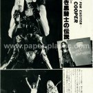 ALICE COOPER magazine clipping Japan 1979 [PM-100]