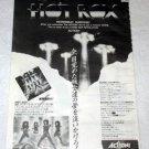 ACTION! Hot Rox LP advert Japan [PM-100]