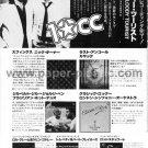 10CC Bloody Tourists LP magazine advertisement Japan #1 + GODLEY & CREME [PM-100]
