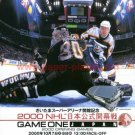 HOCKEY NHL PREDATORS VS. PENGUINS flyer Japan 2000 #2 [PM-200]