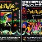 CIRQUE DU SOLEIL Saltimbanco two flyers Japan 2000 [PM-200]