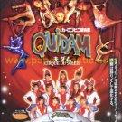CIRQUE DU SOLEIL Quidam flyer Japan 2003 [PM-200]