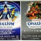 CIRQUE DU SOLEIL Dralion two flyers Japan 2007 [PM-200]