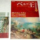 ROYAL MUSEUM OF FINE ARTS IN BELGIUM exhibition flyer Japan 2006 [PM-200]