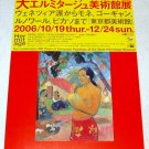 HERMITAGE MUSEUM exhibition flyer Japan 2006 Gauguin [PM-200]