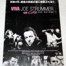 VIVA JOE STRUMMER: THE CLASH AND BEYOND movie flyer 2006 Japan [PM-100f]