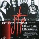 THE SMASHING PUMPKINS concert & CD flyer Japan 2000 [PM-100f]