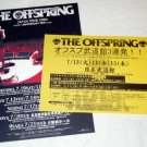 THE OFFSPRING two tour & CD flyers Japan 2004 [PM-100f]