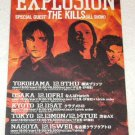 THE JON SPENCER BLUES EXPLOSION (special guests The Kills) tour flyer Japan 2004 [PM-100f]