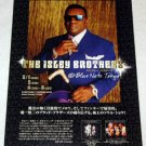 THE ISLEY BROTHERS concert & CD flyer Japan 2004 [PM-200f]
