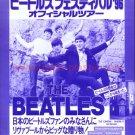 THE BEATLES The Cavern Liverpool tourist trip tour flyers Japan 1996 [PM-200f]
