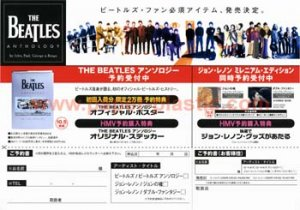 THE BEATLES Anthology book reservation flyer Japan 2000 [PM-100f]