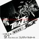 TEAZE Osaka concert flyer Japan 1978 [PM-100f]