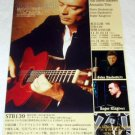 STEVE HACKETT / GENESIS concert flyer Japan 2006 [PM-200f]