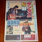 SANTANA giant ad celebrating 9 Grammy wins Japan 2002 [SP-250t]