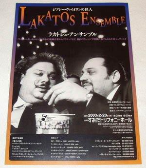 ROBY LAKATOS ENSEMBLE concert flyer Japan 2003 [PM-200f]