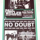 PAUL WELLER (THE JAM) / NO DOUBT gig flyer Japan 2000 [PM-100f]